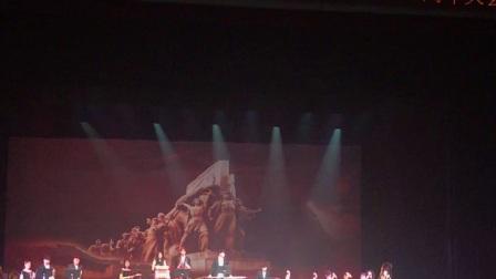 """纪念""""五一口号""""70周年音乐会,《红旗颂》,浙师大管乐团演奏,指挥陶纪泉。"""