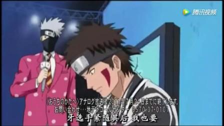 火影忍原本以为名人是大胃王, 结果没想到冠军是雏田