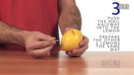 [演示水果电池]-教你如何制作水果电池,探究电池的正负极。_标清
