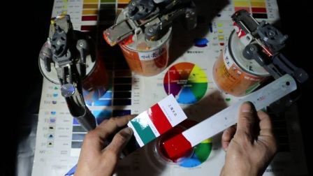 汽车素色漆及红漆调配(中)学汽车技术就找诚和成.mp4