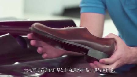 Brush off video Chinese_Social_Part 5
