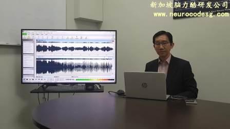陈教授大脑课堂 - 如何辨别真假声波技术