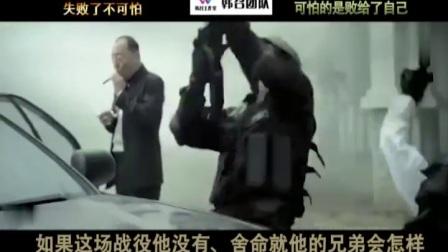 韩邵团队电影片段剪辑,战狼片段。潍坊韩邵团队出品。