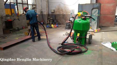 青岛恒林集团:DB500无尘喷砂机工作视频 (7)