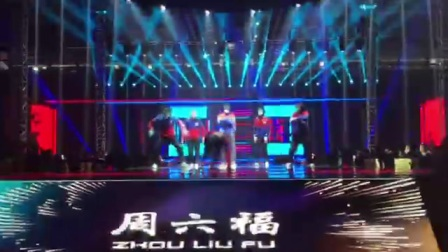 周六福活动街舞c(表演人数:7人)麟钰文化