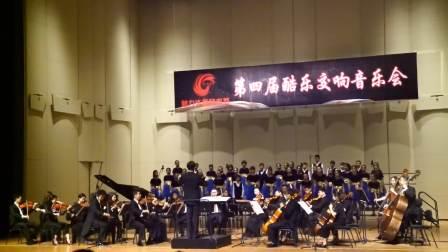 重庆爱乐童声合唱团.中央音乐学院音乐厅演出纪实