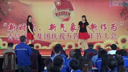 五四青年节之狂歌劲舞