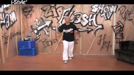 HOUSE-手腳合作運用(街舞视频学习--舞蹈学习)pt.44 街舞  【www.vrchool.com】