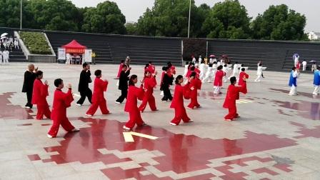 20180513,新学员获得中央公园太极拳比赛第二名