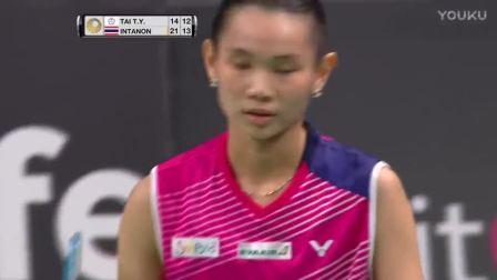 丹麦羽毛球公开赛女单半决赛系列之66