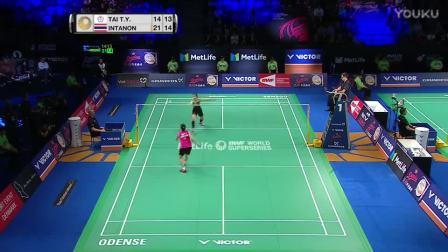 丹麦羽毛球公开赛女单半决赛系列之69