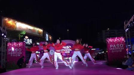 广州鼓舞倾城艺术团 我的新衣舞蹈