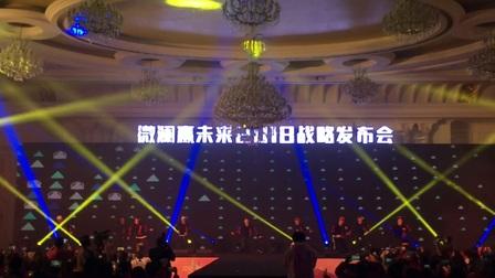 广州鼓舞倾城艺术团 男生流行舞