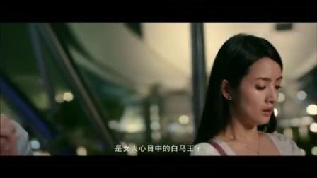 新加坡旅遊局微電影《從心發現愛》Singapore Travel Promotion Movie FULL