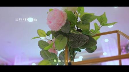 【初见印像出品】CHEN+LIU    2018.4.21婚礼MV赫柏婚礼策划