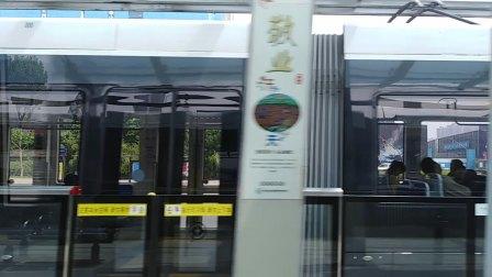 有轨电车(1)