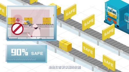 没有安全的机器人,只有安全的机器人应用