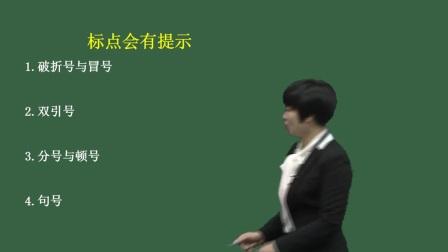 课时06.第6讲&申论学习须知(六)