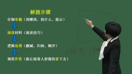 课时08.第8讲&阅读理解能力考察篇(二)