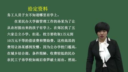 课时09.第9讲&阅读理解能力考察篇(三)