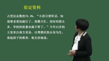 课时10.第10讲&阅读理解能力考察篇(四)