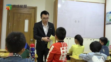 文心班学员访谈特辑——陈瑾烁篇