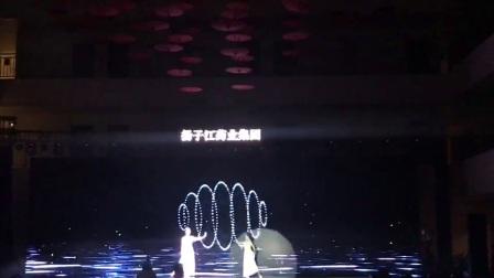 广州鼓舞倾城艺术团 视频互动秀 水世界