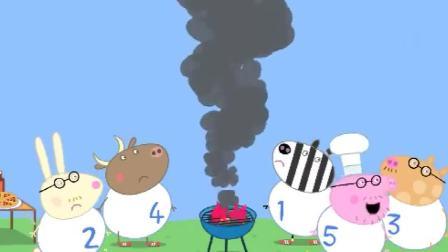 小猪佩奇: 爸爸的烧烤架着火了, 妈妈变成消防员, 帮爸爸灭火