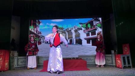 芗剧歌仔戏驸马投番3艺兴芗剧团