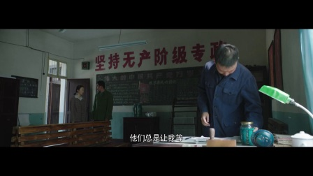 《大江大河》选段 王凯杨烁演绎动荡青春