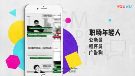 男二十一配音老师作品---《白日梦小酒馆》案例视频中英文字幕