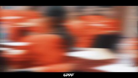 2018UPPF优帕中国金牌销售一阶特训营——天津站