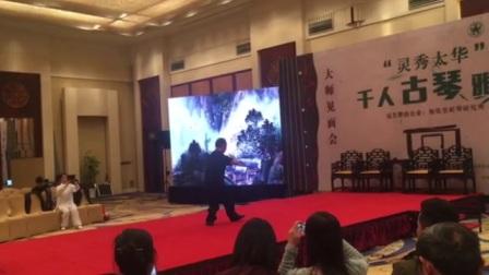 张志俊先生弟子江苏宜兴吴亚群在古琴大师见面会上的表演