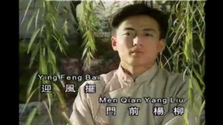 韩宝仪 门前杨柳迎风摆 甜歌皇后百万畅销