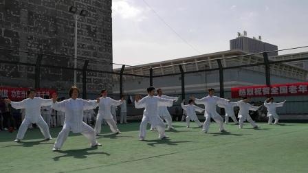 VID_20180519_乌海市老年体协第五届太极拳比赛
