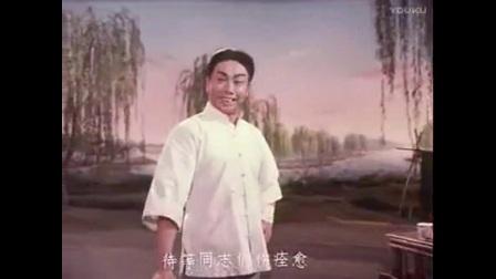 京剧《沙家浜》军民鱼水情视频