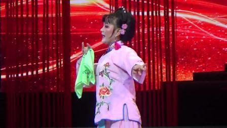 戴美芳《行一步叹一声》第八届全国黄梅戏迷联谊会