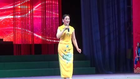 江家莲《花开花放》第八届全国黄梅戏迷联谊会