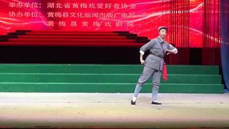 胡建美《军民鱼水情》第八届全国黄梅戏迷联谊会