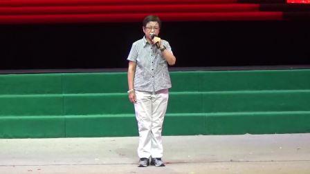 鲁令琴《描容》第八届全国黄梅戏迷联谊会