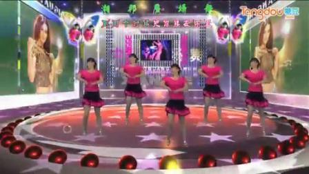 湘鸽广场舞《闯码头》