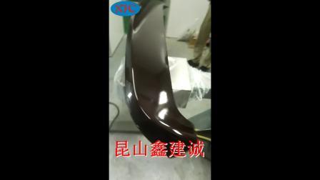 五轴两盘喷漆机-汽车尾翼喷涂机-自动喷漆设备厂家-鑫建诚自动化