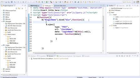 029_jQuery视频教程_$ajax实现用户名验证