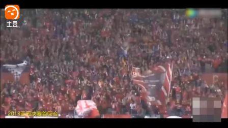 郜林可以吹一辈子的三粒进球, 中国足球没几个人能做到