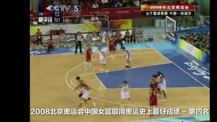 邵婷婷从国家篮球运动员, 到美的让人窒息的篮球女神