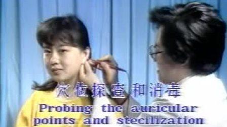 黄丽春 耳穴的诊断与治疗 ( AURICULAR DIAGNOSIS AND TREATMENT )