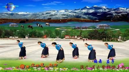 黄山紫纤广场舞《在那东山顶上》
