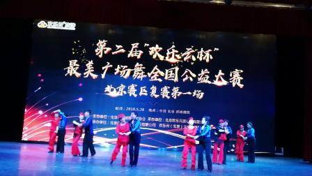 参加第二届欢乐云杯广场舞大赛