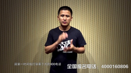 DRUM-TANG2018国际手公开赛暨第六届深圳鼓手节介绍