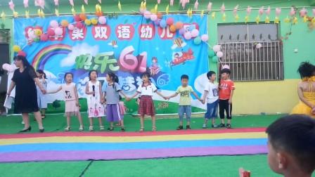 红苹果幼儿园庆六一